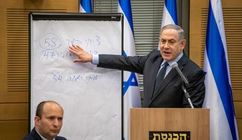 Benjamin Netanyahu during a meeting with his right-wing bloc in Jerusalem on March 4, 2020.