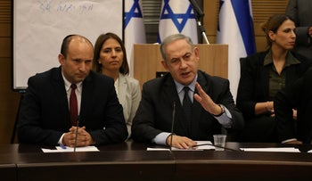 Prime Minister Benjamin Netanyahu at a meeting of right wing parties to build a coalition after the March 2 election, Jerusalem, March 4, 2020