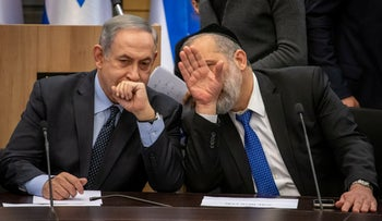 Netanyahu and Shas Chairman Arye Dery at the Knesset, Jerusalem, March 4, 2020