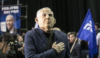 A Likud supporter wearing a Benjamin Netanyahu mask during a Likud celebration event on Election Night, March 2, 2020.
