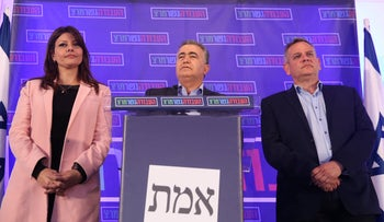 Labor-Gesher-Meretz leaders Orli Levi-Abekasis, left, Amir Peretz and Nitzan Horowitz at Labor Party headquarters in the wake of Monday's exit poll results, March 3, 2020.