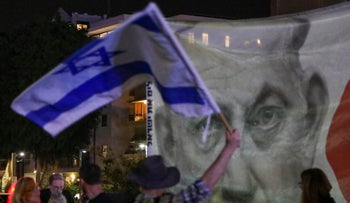 A demonstration organized by the Movement for Quality Government in Israel, Tel Aviv, November 2019.