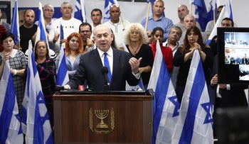 Israeli Prime Minister and head of the Likud party Benjamin Netanyahu delivers a statement in Petah Tikva, March 7, 2020.