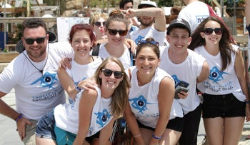 Birthright participants in Israel, 2018.