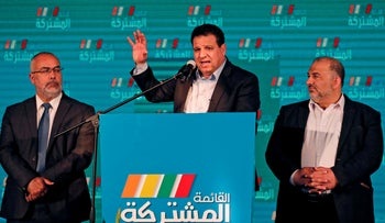 Ayman Odeh (C) of the Joint List alliance, gives an address with other alliance leaders in Shfaram on March 2, 2020.