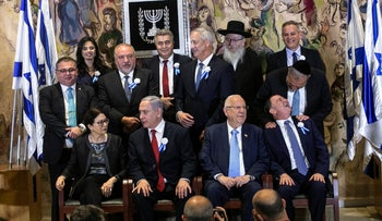 The inauguration of the 22nd Knesset, October 3, 2019.
