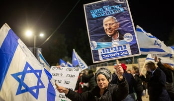 Demonstration of supporters of Benjamin Netanyahu in front of the President's residence, Jerusalem, March 7, 2020