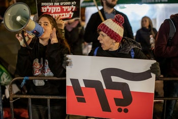 Demonstration of opponents of Benjamin Netanyahu in front of the President's residence Demand from President Reuben Rivlin to intervene after the 2020 election, Jerusalem, March 7, 2020