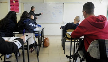 Hebrew class in ORT Sallama school in the Bedouin village of Sallama, February 27, 2020