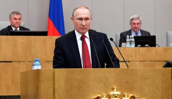 Putin speaks during a session prior to voting for constitutional amendments at the State Duma, the Lower House of the Russian Parliament in Moscow, Russia, on Tuesday, March 10, 2020.