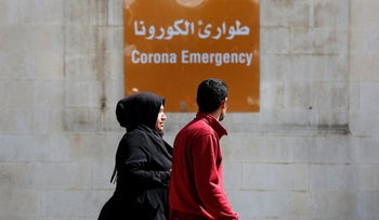 People pass in front the emergency entrance of the government-run Rafik Hariri Hospital, Beirut, Lebanon, March 11, 2020