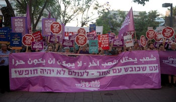Members of Standing Together taking part in a demonstration in Tel Aviv against Israel's actions in Gaza, May 2018.