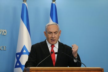 Netanyahu giving a statement in Jerusalem, March 14, 2020
