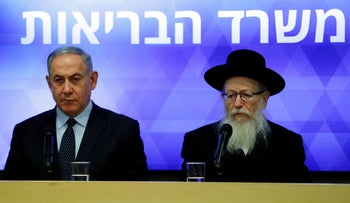 Netanyahu gives a statement together with Health Minister Yaakov Litzman, at the Health Ministry in Jerusalem March 4, 2020.