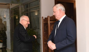President Reuven Rivlin and Kahol Lavan leader Benny Gantz bump elbows as not to touch after meeting with Netanyahu at the president's residence, March 15, 2020.