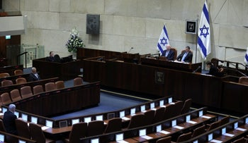 The opening session of the 23rd Knesset, conducted with only three lawmakers allowed in the room at a time, March 16, 2020.