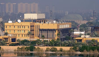 A general view of the U.S. Embassy at the Green zone in Baghdad, Iraq January 7, 2020.