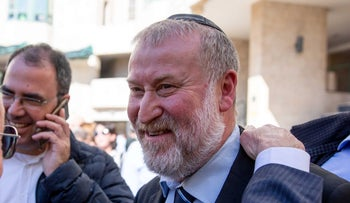Israel's attorney general Avichai Mandelblit in Jerusalem, December 2019.