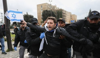 Protesters at the Knesset, Jerusalem, March 19, 2020