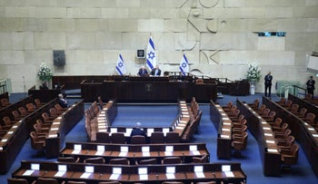 The swearing in of the 23rd Knesset, done in 40 batches of three lawmakers at a time, March 16, 2020.