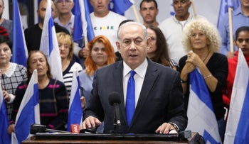 Prime Minister Benjamin Netanyahu gives an emergency press conference, March 7, 2020.