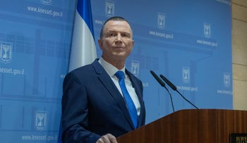 Knesset Speaker Yuli Edelstein gives a speech outside his office at the Knesset, January 12, 2020.