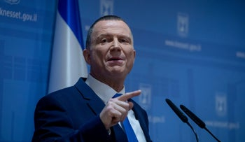 Edelstein speaks at a press conference in Jerusalem, January 12, 2020.