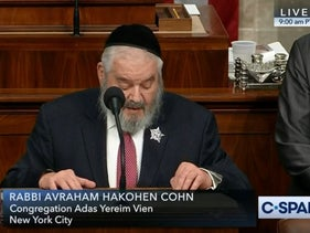 Rabbi Romi Cohn speaks before the U.S. Congress