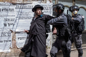 Special Patrol Unit arresting an ultra-Orthodox man in Mea Shearim neighborhood in Jerusalem, March 22, 2020.