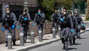 Special Patrol Unit police forces in Jerusalem, March 22, 2020.