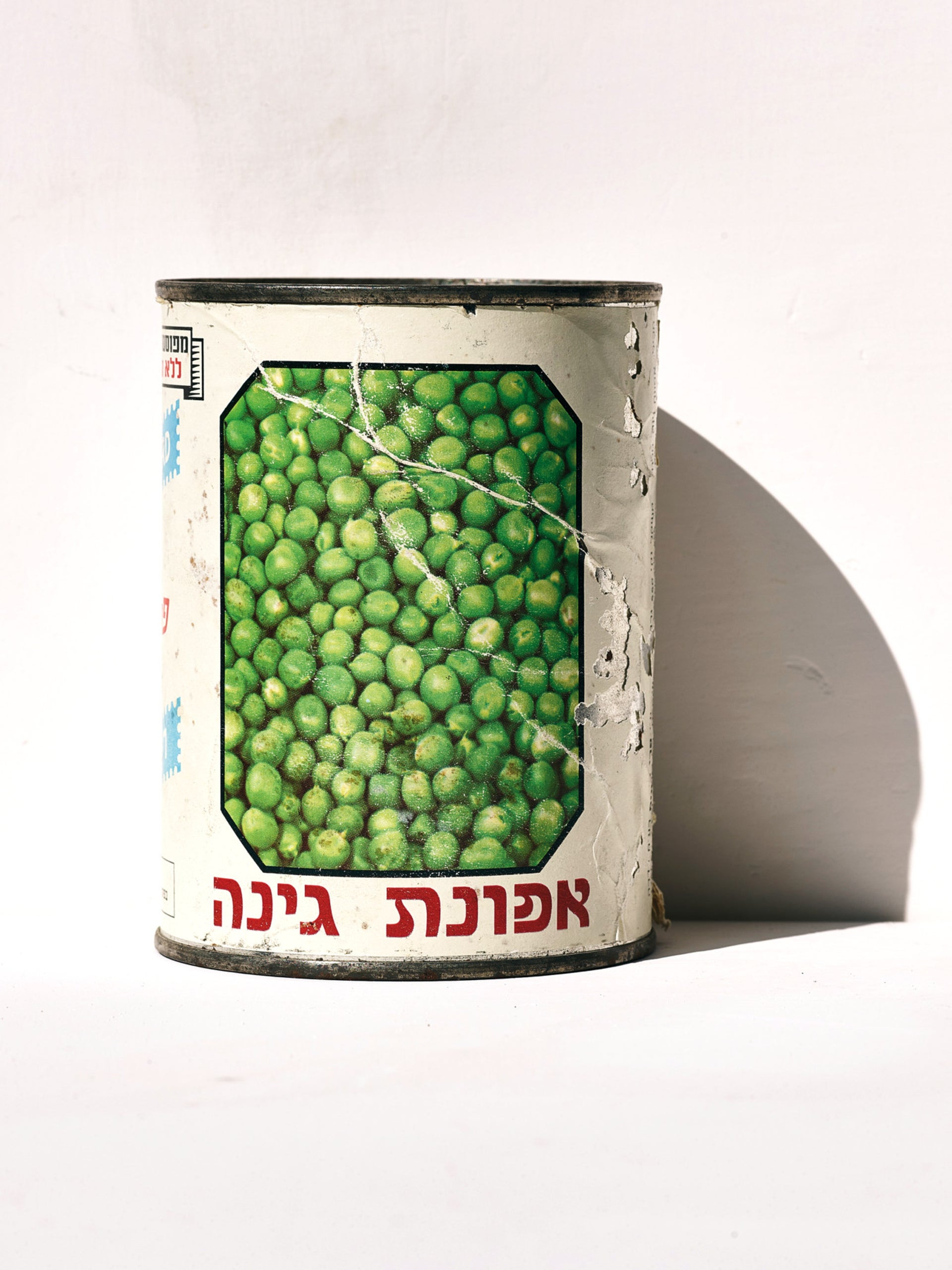 An old Israeli can of green peas.