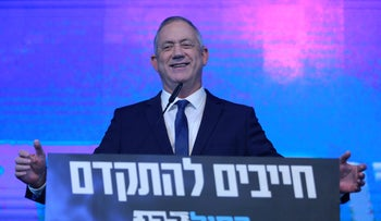 Kahol Lavan leader Benny Gantz, March 3, 2020