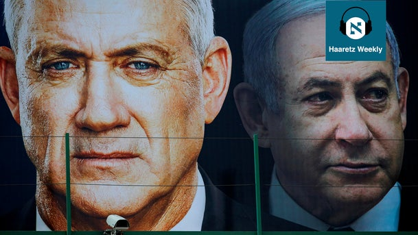 Benny Gantz and Benjamin Netanyahu are seen in a 2020 election poster.