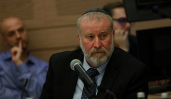 Israel's Attorney General Avichai Mendelblit, Jerusalem, February 2020.
