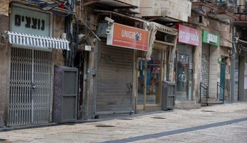 Shuttered shops in Jerusalem, March 15, 2020.