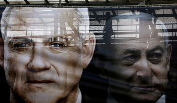 A banner depicts Benny Gantz and Prime minister Benjamin Netanyahu, as part of Kahol Lavan's campaign ahead of Israel's March 2 election.
