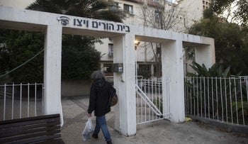 An old people's home in Tel Aviv, March 11, 2020.