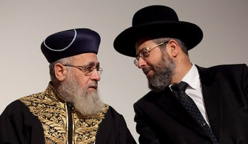 Israel's Sephardi and Ashkenazi Chief Rabbis Yitzhak Yosef (L) and David Lau (R) during an event in Lod, Israel, October 1, 2014.