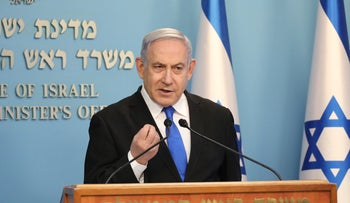 Prime Minister Benjamin Netanyahu gives a press briefing on the coronavirus outbreak, March 17, 2020.