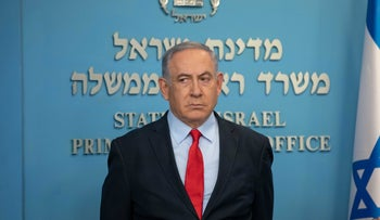 Prime Minister Benjamin Netanyahu at a press conference, Jerusalem, March 12, 2020