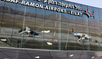 Planes are reflected in the facade of the Ramon International Airport after an inauguration ceremony for the new airport, just outside the southern Red Sea resort city of Eilat, Israel, January 21, 2019.