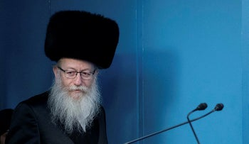 Israel's Health Minister Yaakov Litzman during a press conference at the Prime Minister's office, March 11, 2020.
