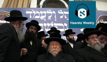 Health Minister Yaakov Litzman at a United Torah Judaism election rally in Kiryat Gat in March 2020.