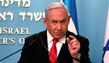 Prime Minister Benjamin Netanyahu delivers a speech from his Jerusalem office on March 14, 2020.