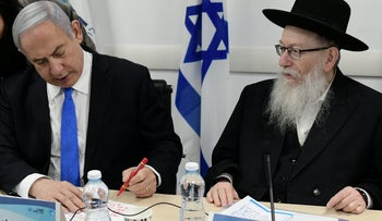 Prime Minister Netanyahu, left, and Health Minister Yaakov Litzman at a special meeting on the coronavirus epidemic.