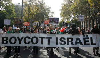 People take part in a pro-Palestinian demonstration, calling for a boycott of Israel and for the recognition of the State of Palestine, Paris, October 10, 2015