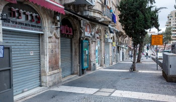 A street of closed shops amid the coronavirus crisis in Jerusalem, March 18, 2020.