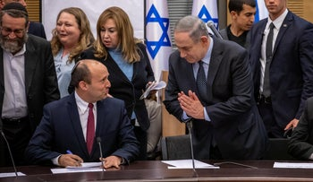 Naftali Bennett (L) and Benjamin Netanyahu at a meeting of the right-wing parties in the Knesset, Jerusalem, March 4, 2020.