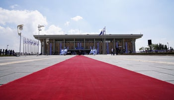 Israel's Knesset ahead of its inauguration on March 16, 2020.