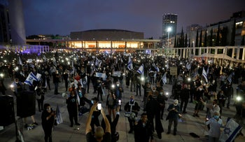 The black flag demonstration in Tel Aviv.